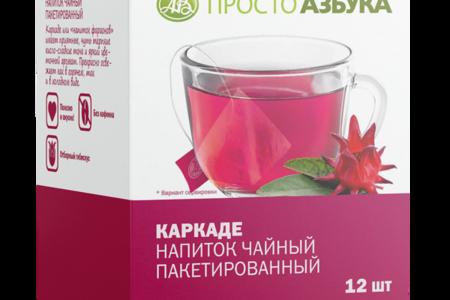 Чай травяной Каркаде пакетированный 12х