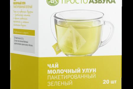 Чай зеленый Молочный улун 20х2 г