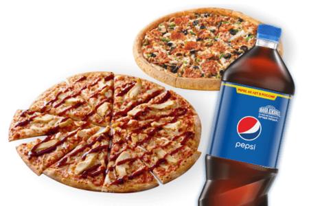Пицца Сет Pepsi Юбилейный