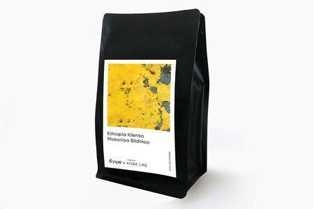 Кофе в зернах Эфиопия Киленсо