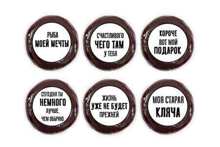 Набор черных пончиков Для неё