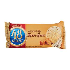 «48 копеек» крем-брюле