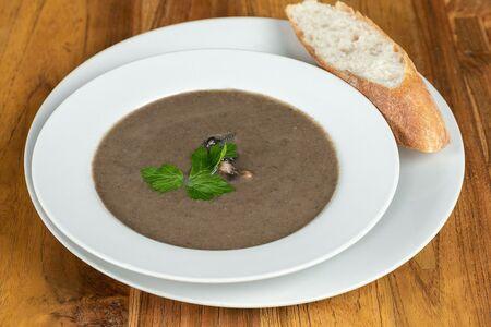 Вегетарианский суп дня
