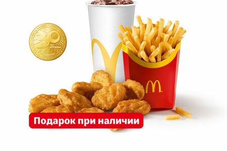 Чикен Макнаггетс 9 шт. МакКомбо Большой