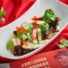 Фото к позиции меню Острый салат из маринованного лотоса Хуа Чен