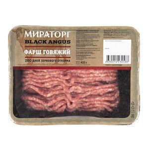 Фарш «Мираторг» говядина