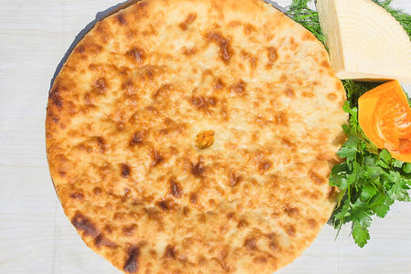 Осетинский пирог с тыквой и сыром (1200 г)