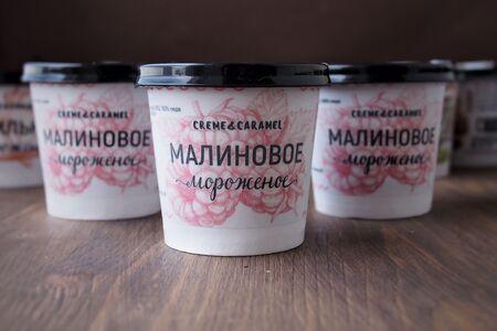 Мороженое Малиновое