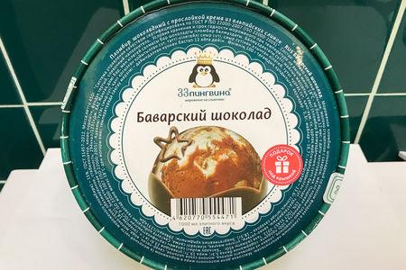 Мороженое Ice box present Баварский шоколад