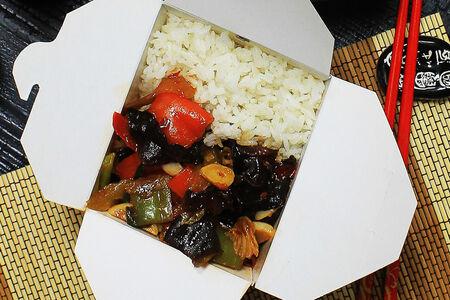 Ган-фан Вегетарианский