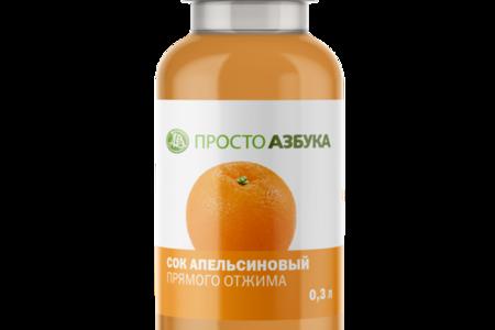 Сок прямого отжима Апельсин