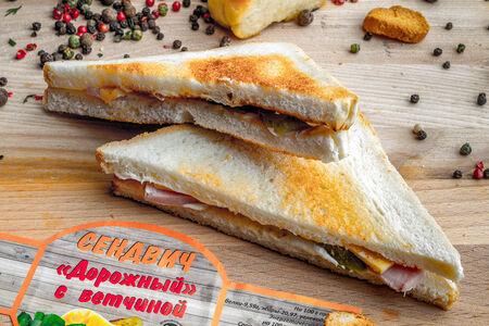 Сэндвич дорожный с ветчиной