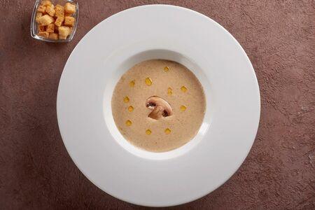 Суп-крем грибной в булке