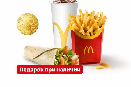 Шримп Ролл МакКомбо Большой