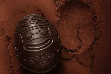Шоколадное яйцо Super 70 г