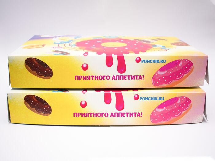 Две коробочки Пончик.ru