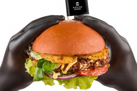 Бургер Гавайский с говядиной