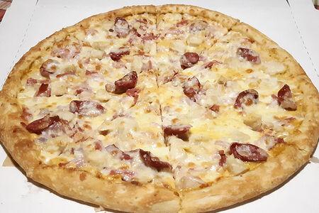Пицца Парильяда