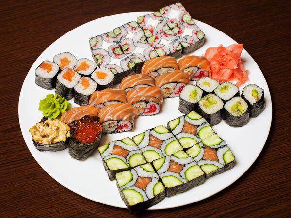 Япона Хата
