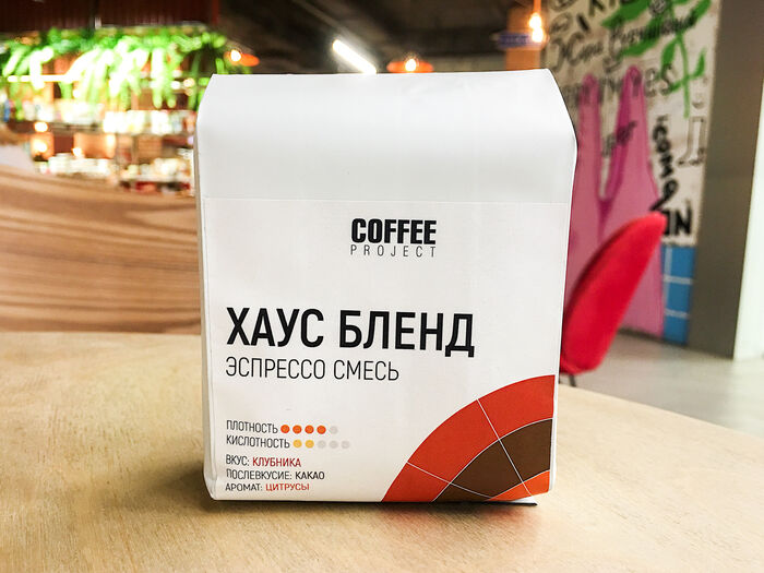 Кофе Хаус бленд