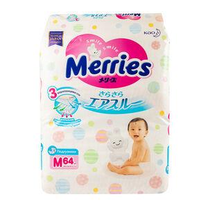 Merries M 6-11 кг