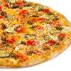 Фото к позиции меню Пицца Супер Чизбургер