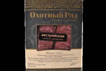 Колбаса сыровяленная Австрийская Микояновский мясокомбинат