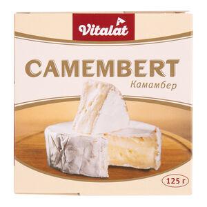 Камамбер Vitalat 45%
