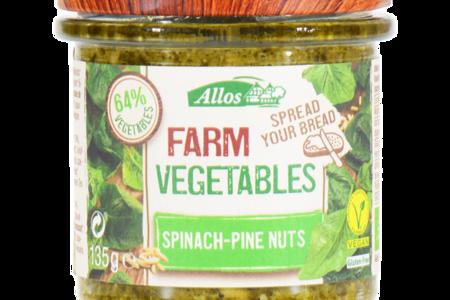 Паштет овощной Allos со шпинатом и кедровыми орешками