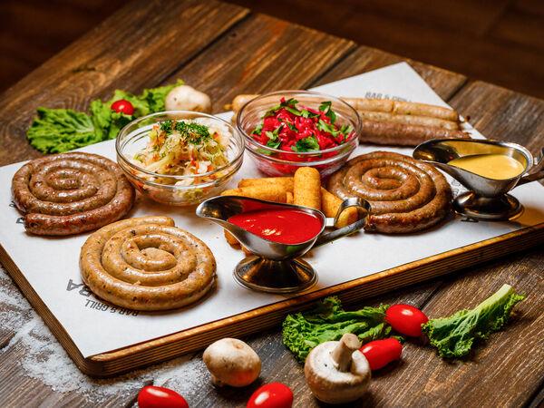 Bar & grill В дрова