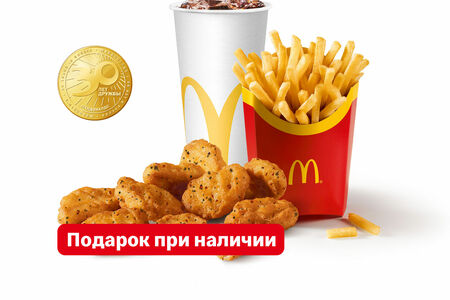 Острые Чикен Макнаггетс 9 шт. МакКомбо Большой