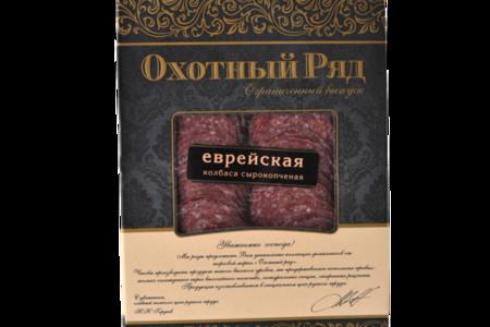 Колбаса с/к Еврейская Микояновский мясокомбинат