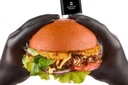 Бургер Гавайский с двойной говядиной