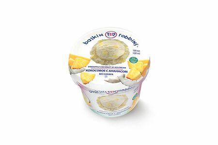 Стаканчик Кокосовое с ананасом без сахара