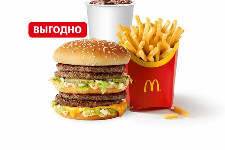 Двойной Биг Мак Большой МакКОМБО
