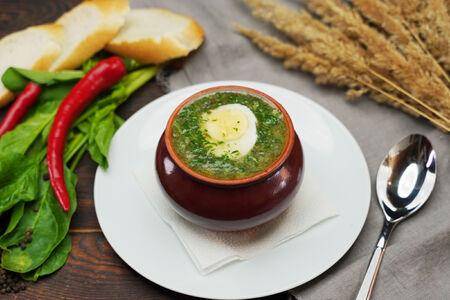 Суп Мжауна