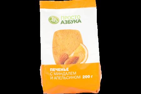 Печенье с миндалем и апельсином Израиль