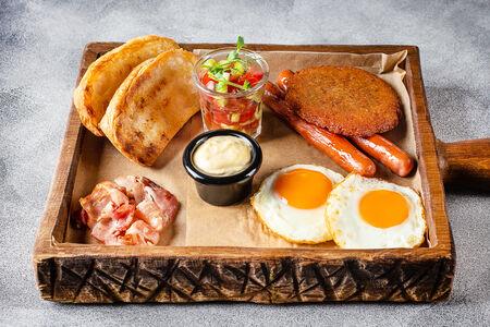 Биг завтрак