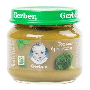 Gerber брокколи с 4 месяцев