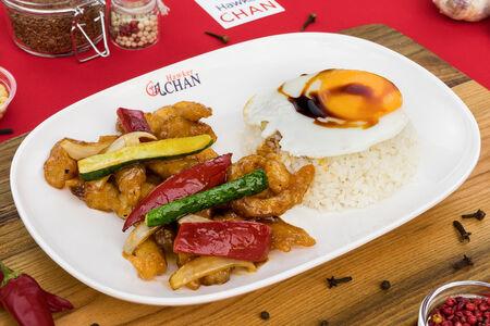 Спайси чикен с рисом по-гонконгски