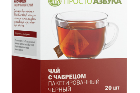 Чай черный с чабрецом 20х