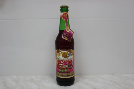 Напиток Святой грааль