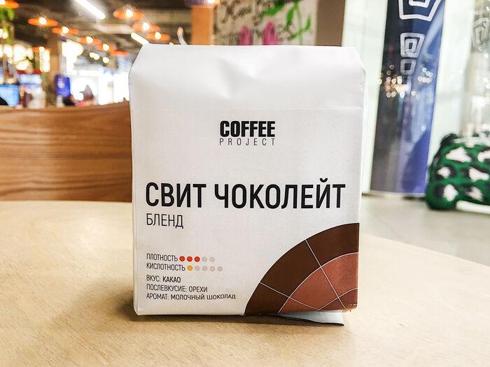 Кофе Свит чоколейт