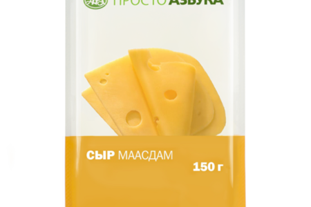 Сыр Maasdam 45%