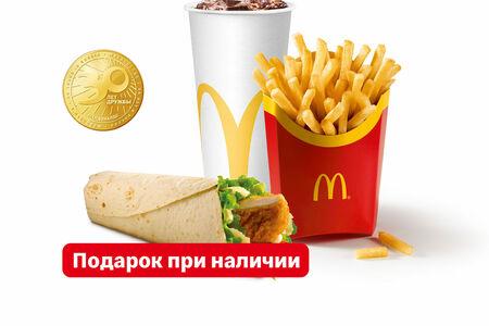 Цезарь Ролл МакКомбо Большой