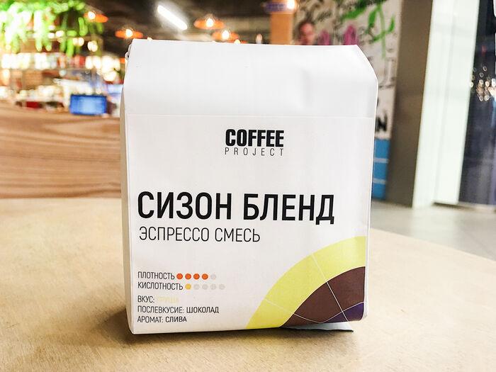 Кофе Сизон бленд