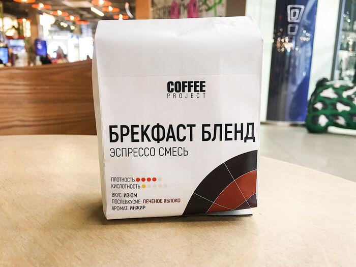 Кофе Брекфаст бленд