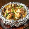 Фото к позиции меню Запеченные шампиньоны с сыром сулугуни