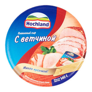 Hochland 55% ветчина