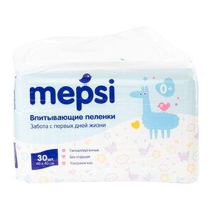 Mepsi впитывающие 40х60 см